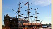 Выездные праздники: Пираты Карибского моря